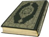 Misinterpreting the Quran: An Equal OpportunityTactic